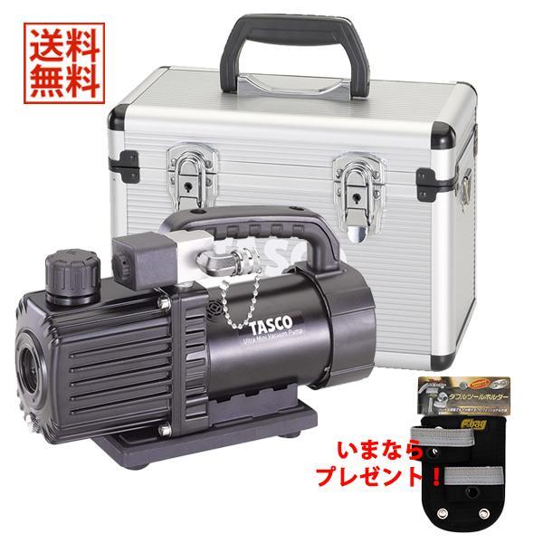 TASCO イチネンタスコ ウルトラミニ真空ポンプ ツーステージ 本体のみ TA150SW