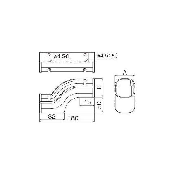 INABA・因幡電工 スリムダクトSD 段差継手 幕板 段差50mm以下 越え用 グレー SIF-77-G