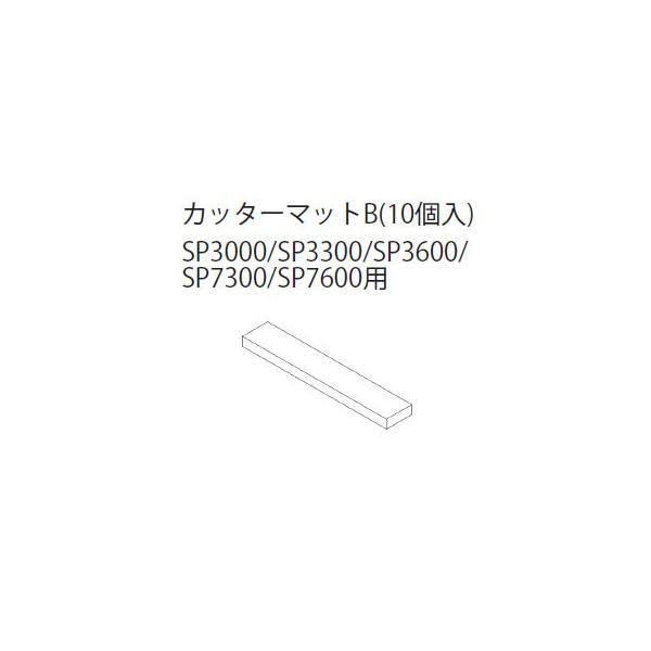 シーティーケイ(CTK) カッターマットB SP3/SP7シリーズ用
