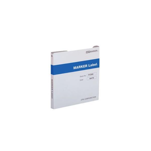 シーティーケイ(CTK) PVCW0699 マーカーラベル (デバイスラベル) 白/塩ビ(PVC)製長尺タイプ (6mm) (旧型式 LW-100)