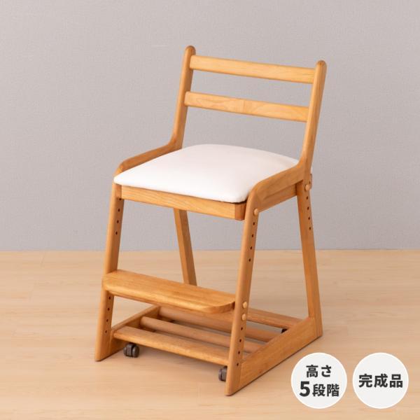 学習椅子 学習チェア 子供椅子 キッズ 高さ調整 アルダー ライフ デスク チェア (IS)|denzo