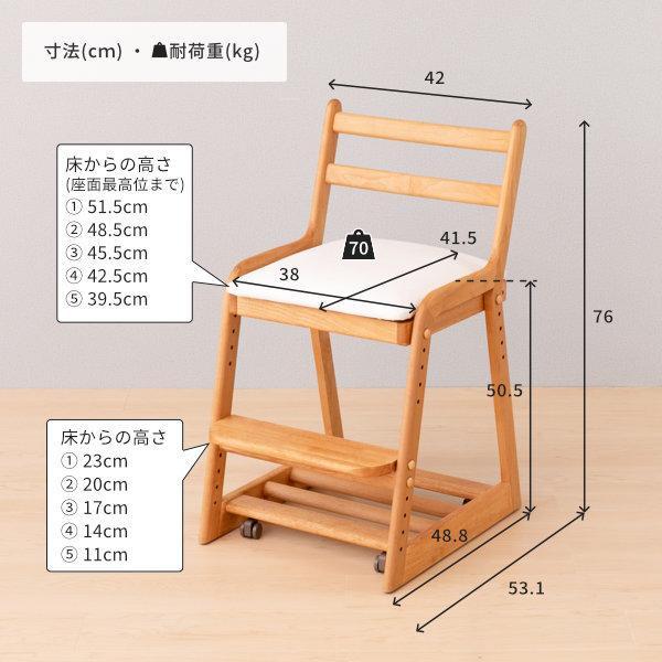 学習椅子 学習チェア 子供椅子 キッズ 高さ調整 アルダー ライフ デスク チェア (IS)|denzo|03