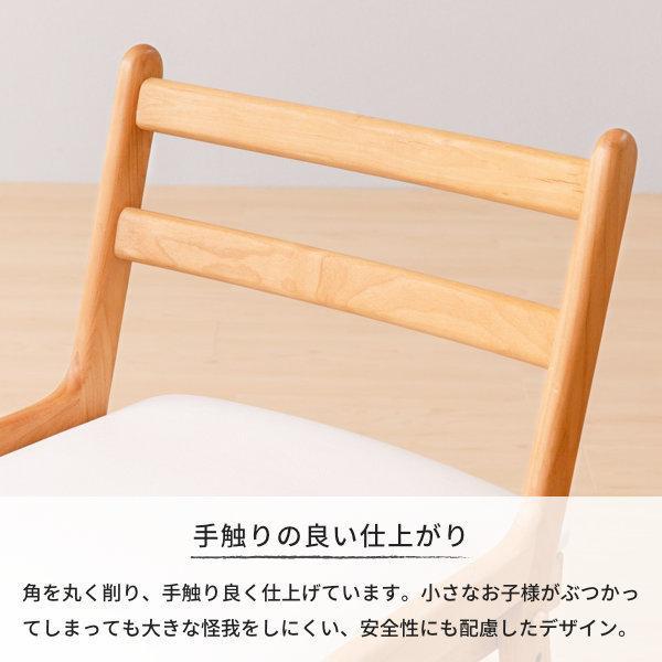 学習椅子 学習チェア 子供椅子 キッズ 高さ調整 アルダー ライフ デスク チェア (IS)|denzo|05