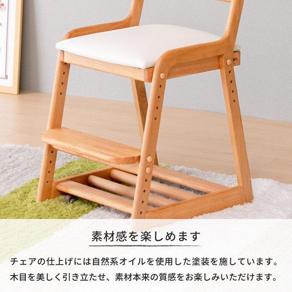 学習椅子 学習チェア 子供椅子 キッズ 高さ調整 アルダー ライフ デスク チェア (IS)|denzo|06