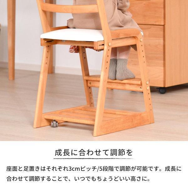 学習椅子 学習チェア 子供椅子 キッズ 高さ調整 アルダー ライフ デスク チェア (IS)|denzo|07