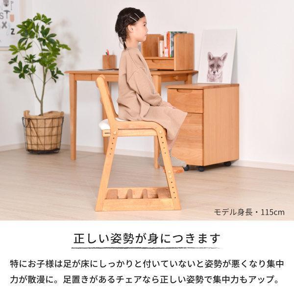 学習椅子 学習チェア 子供椅子 キッズ 高さ調整 アルダー ライフ デスク チェア (IS)|denzo|08