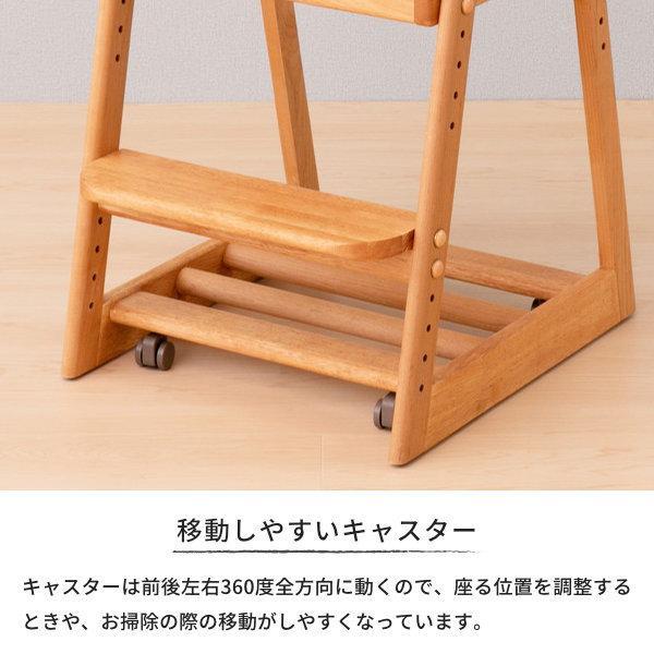 学習椅子 学習チェア 子供椅子 キッズ 高さ調整 アルダー ライフ デスク チェア (IS)|denzo|09