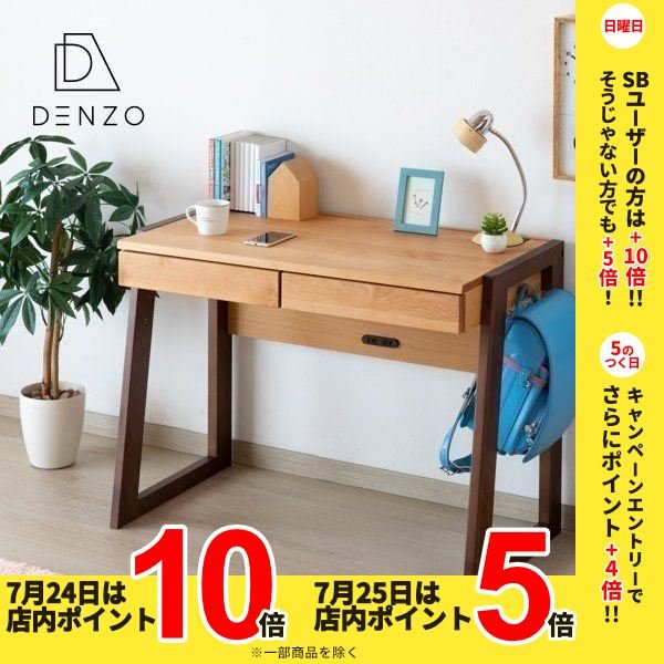 学習机 勉強机 学習デスク 高さ調整 キッズ 机 つくえ 木製 子供 送料無料 幅100 ステップ (IS)|denzo