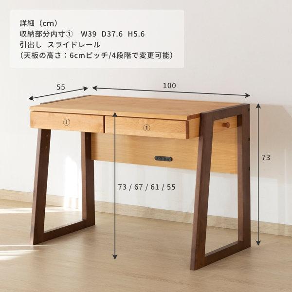 学習机 勉強机 学習デスク 高さ調整 キッズ 机 つくえ 木製 子供 送料無料 幅100 ステップ (IS)|denzo|04