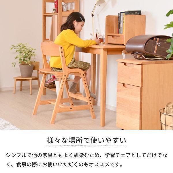 キッズチェア 木製 ダイニングチェア 学習チェア シンプル 人気 白 エアリー ISSEIKI|denzo|11