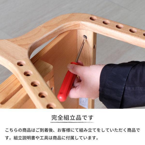 キッズチェア 木製 ダイニングチェア 学習チェア シンプル 人気 白 エアリー ISSEIKI|denzo|12