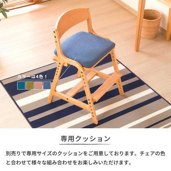 学習椅子 学習チェア イス いす 椅子 北欧 キッズチェア 高さ調整 木製 組立 エアリー デスク チェア(IS)|denzo|13