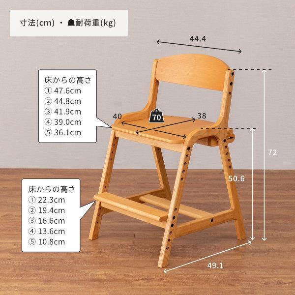 学習椅子 学習チェア イス いす 椅子 北欧 キッズチェア 高さ調整 木製 組立 エアリー デスク チェア(IS)|denzo|03