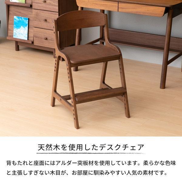 学習椅子 学習チェア イス いす 椅子 北欧 キッズチェア 高さ調整 木製 組立 エアリー デスク チェア(IS)|denzo|04