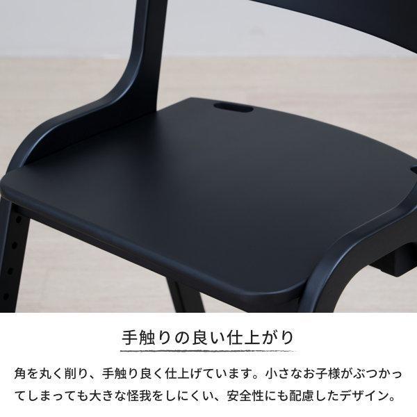 学習椅子 学習チェア イス いす 椅子 北欧 キッズチェア 高さ調整 木製 組立 エアリー デスク チェア(IS)|denzo|05