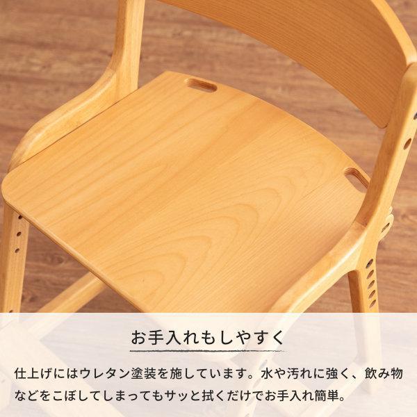 学習椅子 学習チェア イス いす 椅子 北欧 キッズチェア 高さ調整 木製 組立 エアリー デスク チェア(IS)|denzo|06