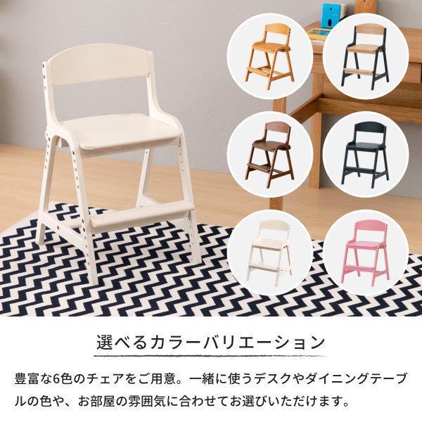 学習椅子 学習チェア イス いす 椅子 北欧 キッズチェア 高さ調整 木製 組立 エアリー デスク チェア(IS)|denzo|07