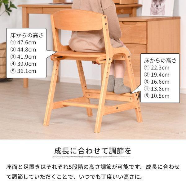 学習椅子 学習チェア イス いす 椅子 北欧 キッズチェア 高さ調整 木製 組立 エアリー デスク チェア(IS)|denzo|08