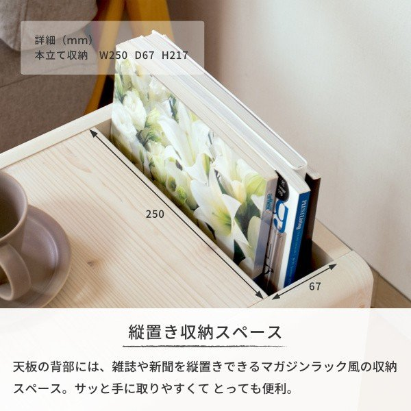 サイドテーブル おしゃれ テーブル 木製 北欧 クリップ ISSEIKI denzo 11