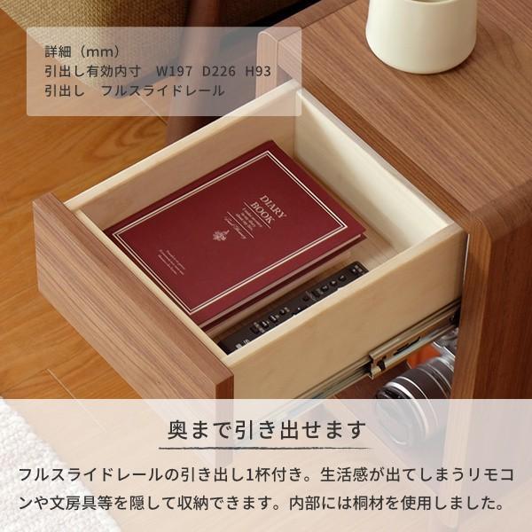 サイドテーブル おしゃれ テーブル 木製 北欧 クリップ ISSEIKI denzo 12
