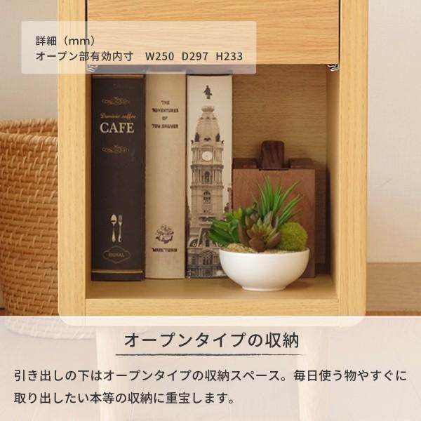 サイドテーブル おしゃれ テーブル 木製 北欧 クリップ ISSEIKI denzo 13