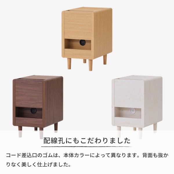 サイドテーブル おしゃれ テーブル 木製 北欧 クリップ ISSEIKI denzo 15