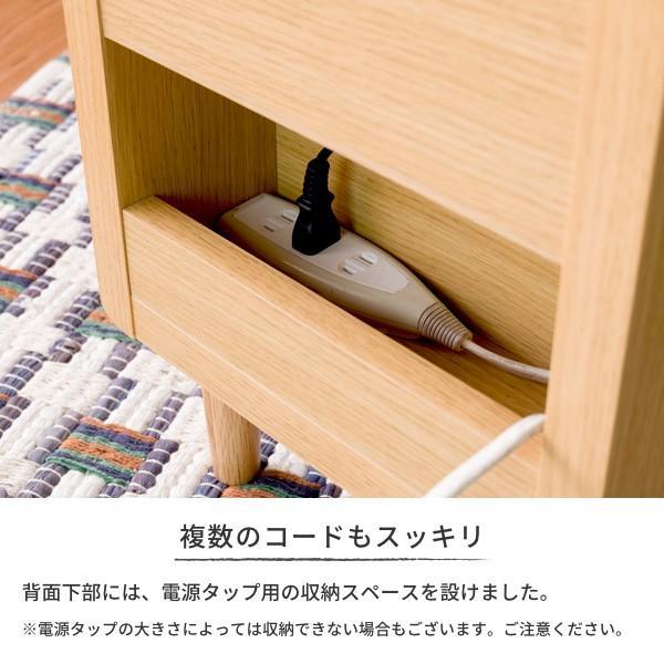 サイドテーブル おしゃれ テーブル 木製 北欧 クリップ ISSEIKI denzo 16