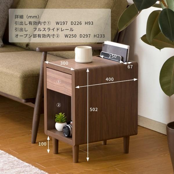 サイドテーブル おしゃれ テーブル 木製 北欧 クリップ ISSEIKI denzo 04