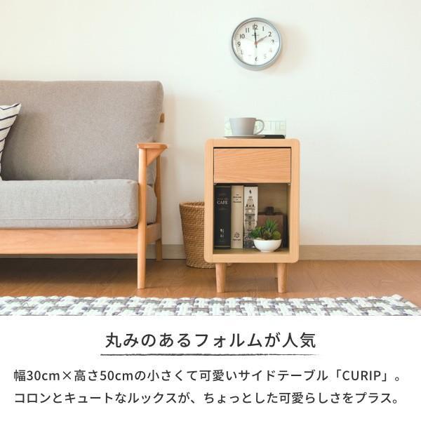サイドテーブル おしゃれ テーブル 木製 北欧 クリップ ISSEIKI denzo 05