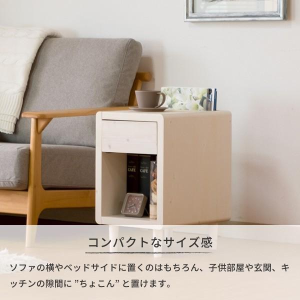 サイドテーブル おしゃれ テーブル 木製 北欧 クリップ ISSEIKI denzo 06