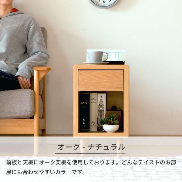 サイドテーブル おしゃれ テーブル 木製 北欧 クリップ ISSEIKI denzo 08