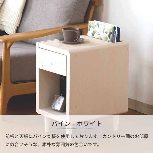 サイドテーブル おしゃれ テーブル 木製 北欧 クリップ ISSEIKI denzo 10