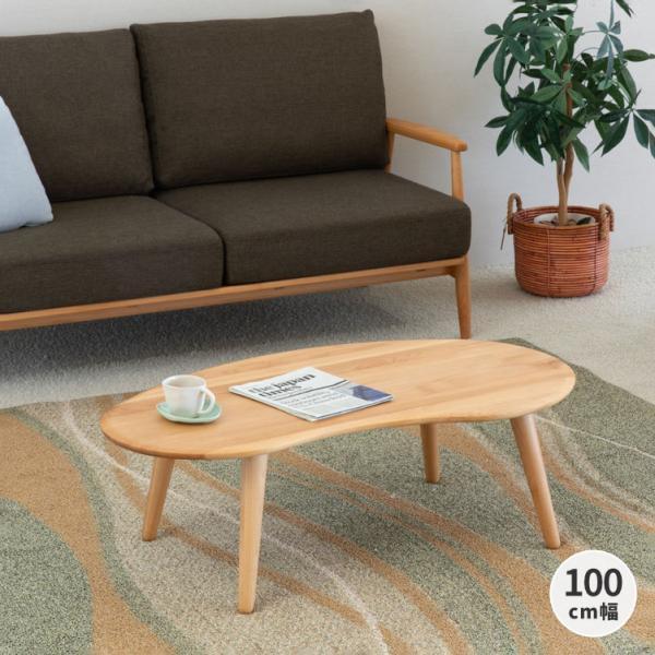 ローテーブル コーヒーテーブル 座卓 アルダー モフィ 100 センターテーブル (IS) denzo