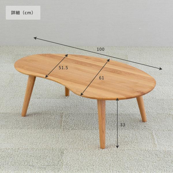 ローテーブル コーヒーテーブル 座卓 アルダー モフィ 100 センターテーブル (IS) denzo 04