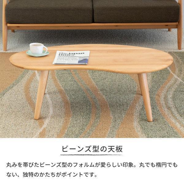 ローテーブル コーヒーテーブル 座卓 アルダー モフィ 100 センターテーブル (IS) denzo 05