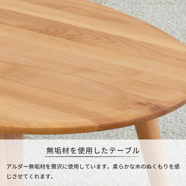 ローテーブル コーヒーテーブル 座卓 アルダー モフィ 100 センターテーブル (IS) denzo 06