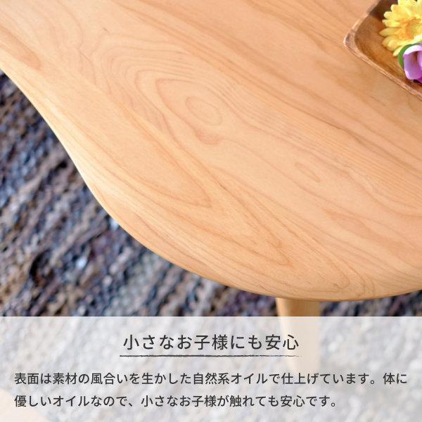 ローテーブル コーヒーテーブル 座卓 アルダー モフィ 100 センターテーブル (IS) denzo 07