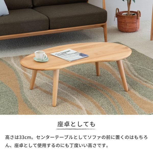 ローテーブル コーヒーテーブル 座卓 アルダー モフィ 100 センターテーブル (IS) denzo 08