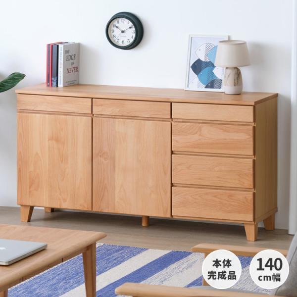 サイドボード リビングボード 棚 収納棚 無垢 バスク140 (IS)|denzo