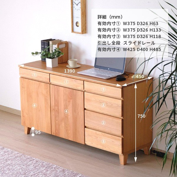 サイドボード リビングボード 棚 収納棚 無垢 バスク140 (IS)|denzo|04