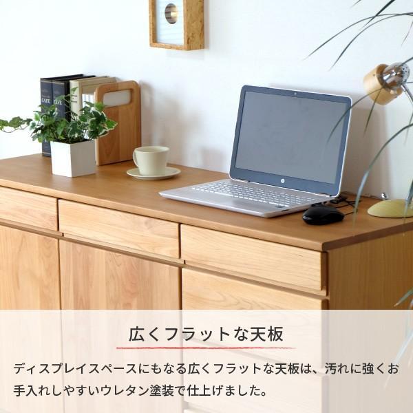サイドボード リビングボード 棚 収納棚 無垢 バスク140 (IS)|denzo|06