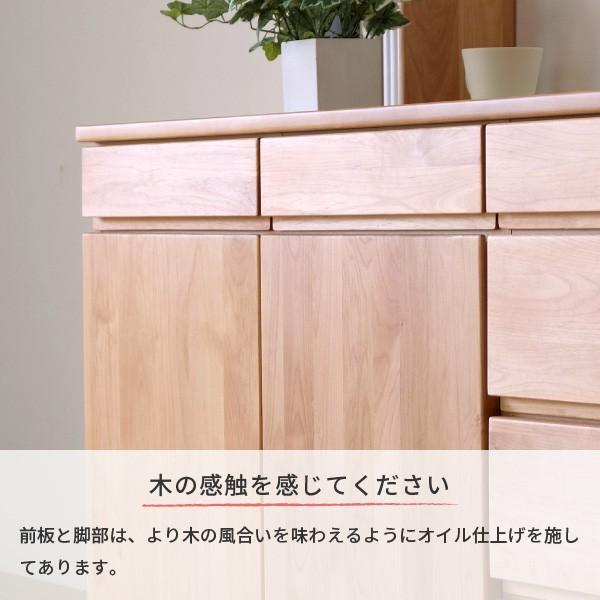 サイドボード リビングボード 棚 収納棚 無垢 バスク140 (IS)|denzo|07