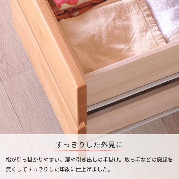 サイドボード リビングボード 棚 収納棚 無垢 バスク140 (IS)|denzo|08
