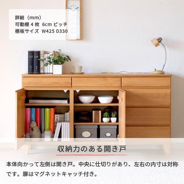 サイドボード リビングボード 棚 収納棚 無垢 バスク140 (IS)|denzo|09