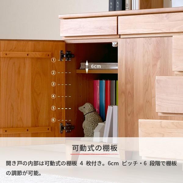サイドボード リビングボード 棚 収納棚 無垢 バスク140 (IS)|denzo|10