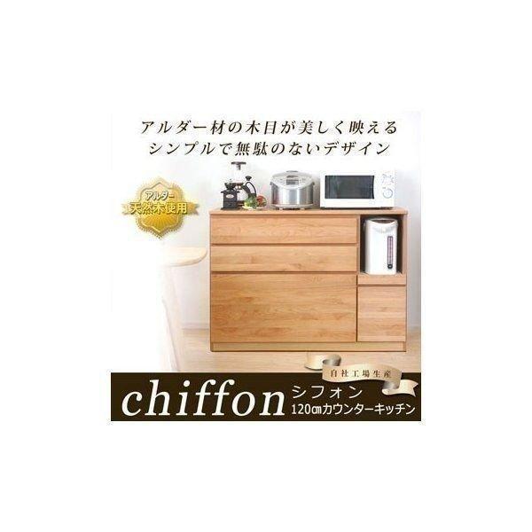 透明マット クリア キッチンカウンター 120 シフォン (IS) denzo