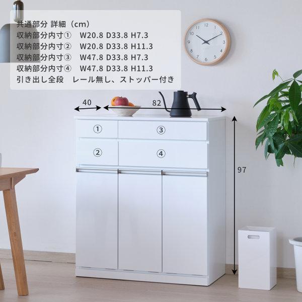 本日限定!!ポイント最大35倍!!キッチン収納 キッチン ダストボックス キャビネット 幅80 高さ90 カウンター  ホワイト パール 3D (IS)|denzo|03