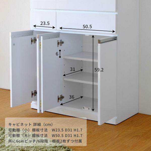 本日限定!!ポイント最大35倍!!キッチン収納 キッチン ダストボックス キャビネット 幅80 高さ90 カウンター  ホワイト パール 3D (IS)|denzo|05