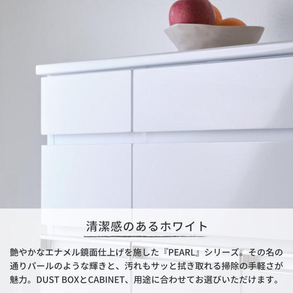 本日限定!!ポイント最大35倍!!キッチン収納 キッチン ダストボックス キャビネット 幅80 高さ90 カウンター  ホワイト パール 3D (IS)|denzo|06