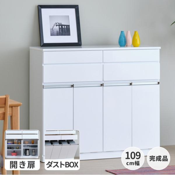 キッチン収納 キッチン ダストボックス キャビネット 幅100 高さ90 カウンター  ホワイト パール 4D (IS)|denzo